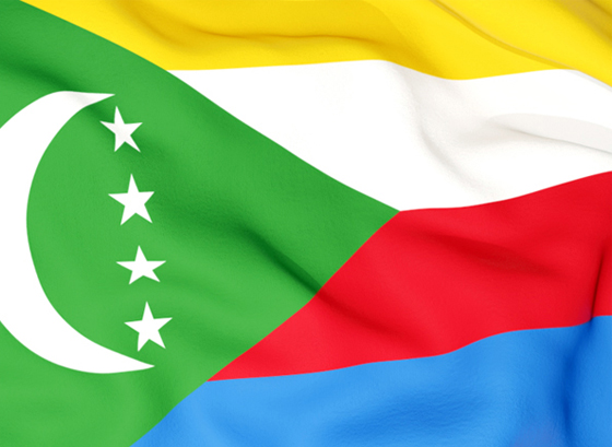 The Union of the Comoros has recalled its ambassador from Tehran as a sign of solidarity with Saudi Arabia
