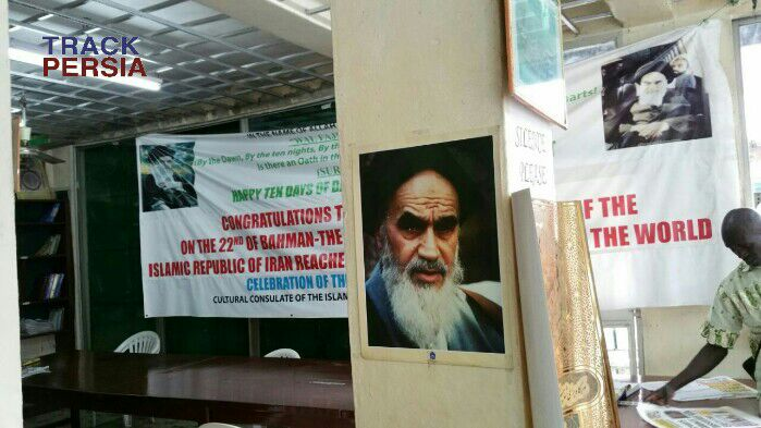 Iran is spreading its own version of Shi'i Islam in Sierra Leone