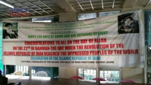 Ayatollah Khomeni Relief Foundation, whose headquarters is in Tehran, has a branch in Sierra Leone. It finances some of the activities through Iran's Cultural Centre in Sierra Leone. (Track Persia)
