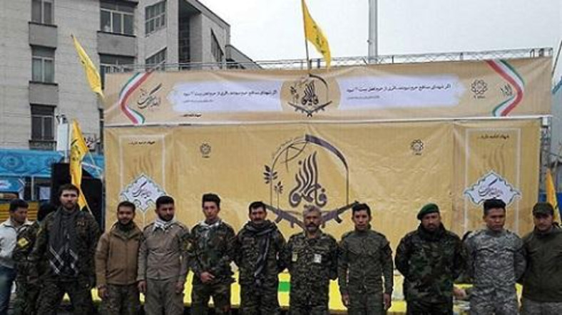 IRGC-led Afghan group holds first 'international conference' in Iran