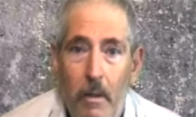 FBI chief pledges to find answers on ex-agent Levinson who died in Iranian custody
