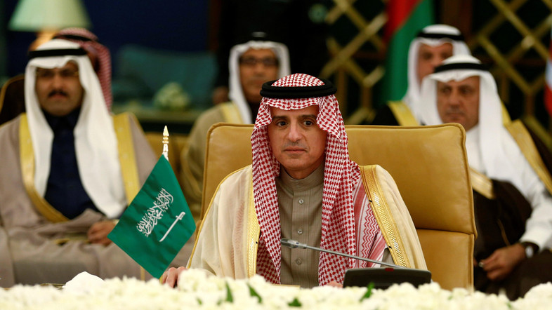 Saudi Arabia: Iran's threat to the region can no longer be tolerated