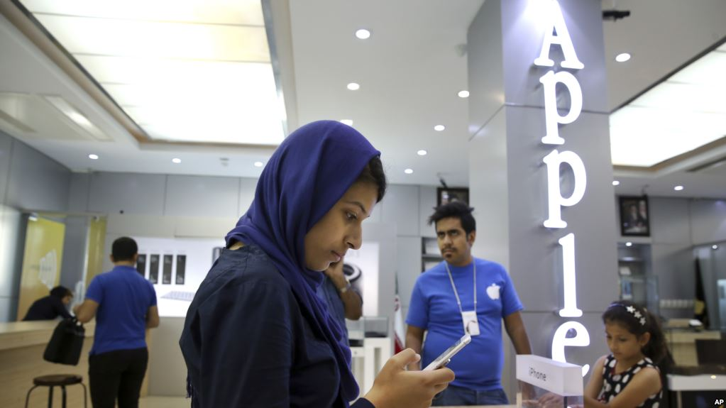 Iran lawmakers want to 'sanction' Apple Inc. or the 'iPhone company'