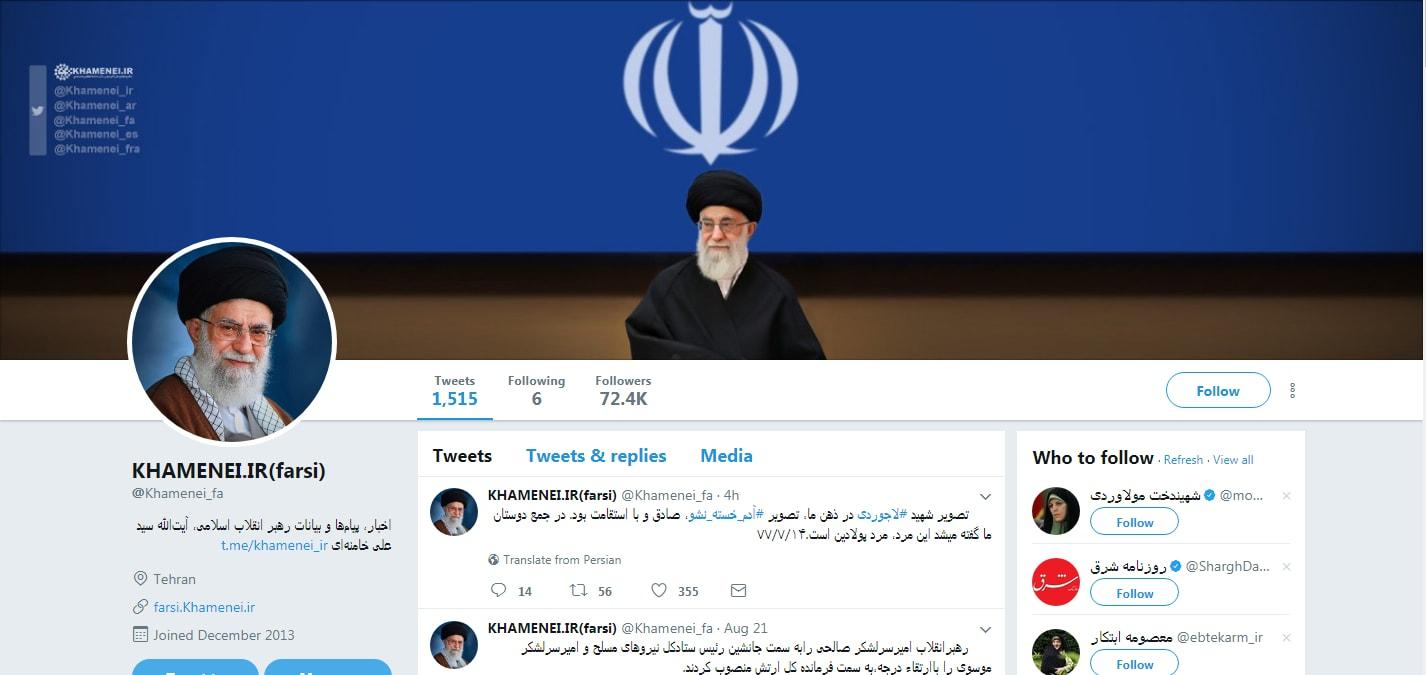 "Khamenei Twitter demands ""tough punishment"" for violence against women"