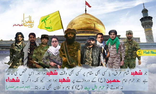 Pakistan arrests high-profile Iran-backed Zainebiyoun Brigade member fighting in Syria, Iraq