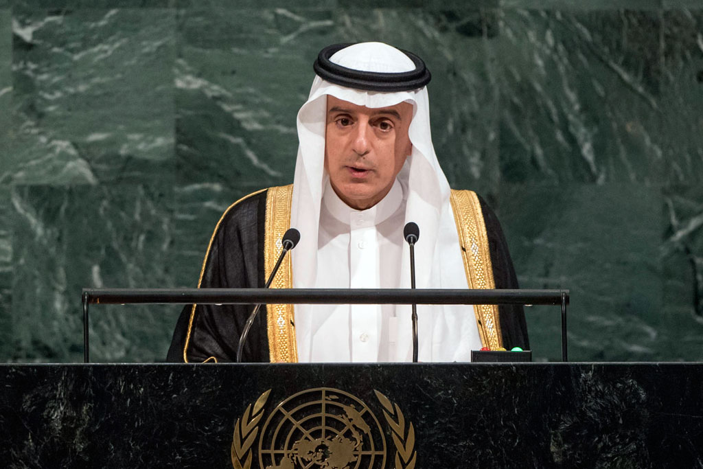 Jubeir says restoring ties with Iran hinges on its return to 'normal state'