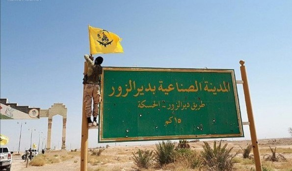 Iran-backed groups in Syria recruit locals to buy real estate in Deir Ezzor