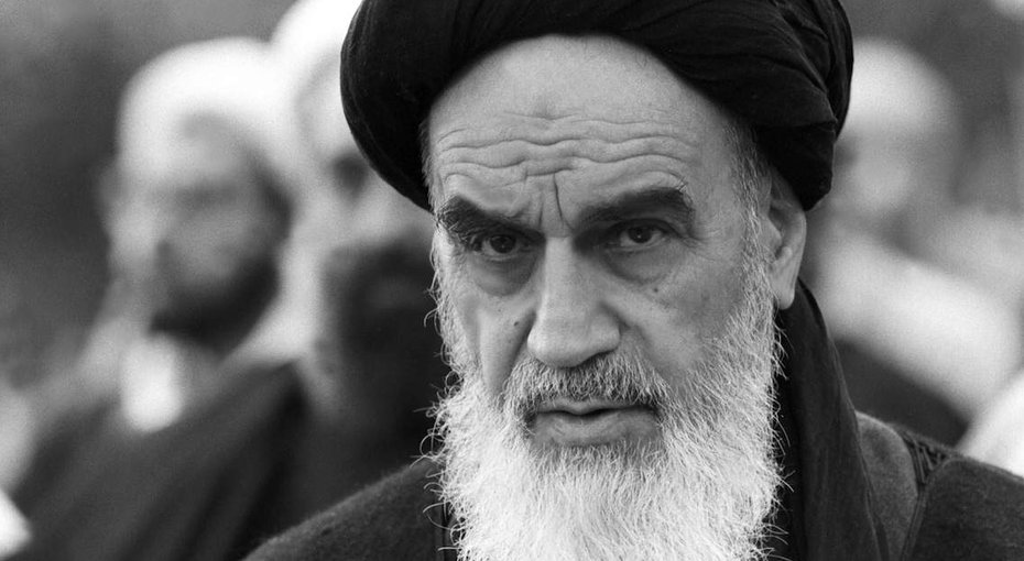 The Implications of Khomeini's version of wilayat al-faqih