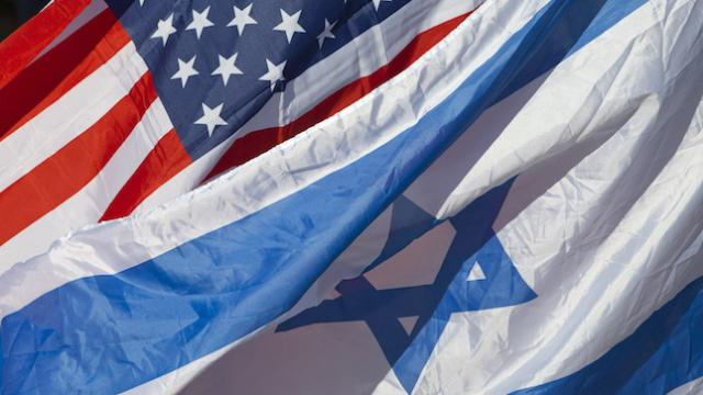 U.S. informed Israel ahead of Iran policy announcement