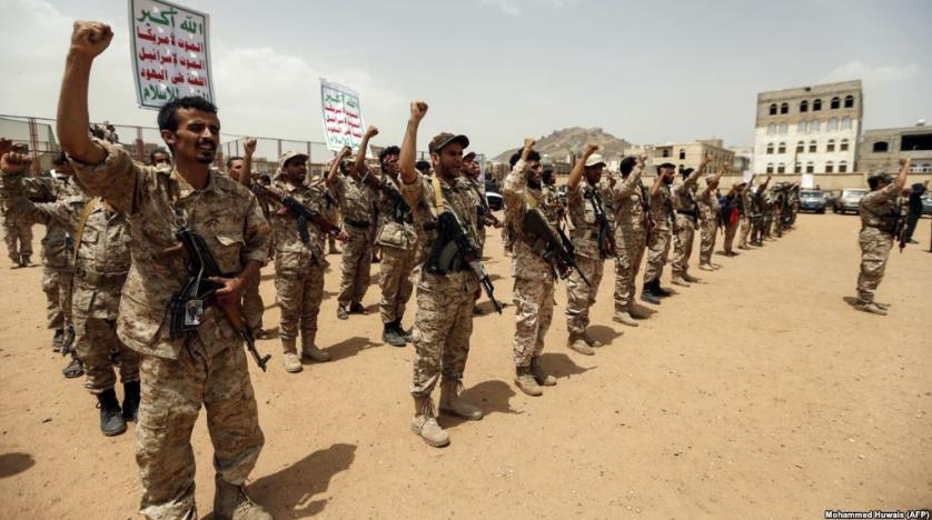 Yemeni military court tries Iranian officer on espionage, war crimes