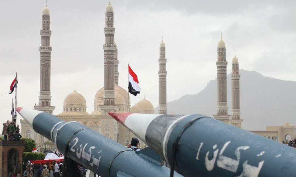Houthis fire 55 Iranian-made ballistic missiles at Marib since start of 2021