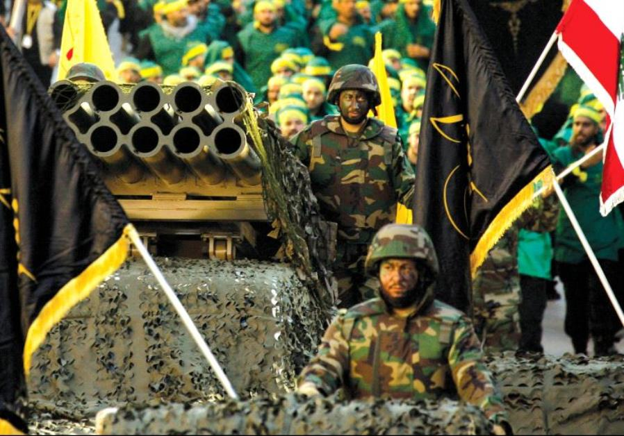 Qatar's alleged finance of Hezbollah terrorist movement puts US troops at risk, dossier claims