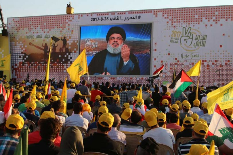 Hizbullah's reign of terror: From Beirut & beyond