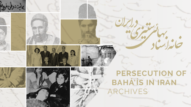 Newly-leaked documents describe 'Iranian state-sanctioned persecution of Baha'is'