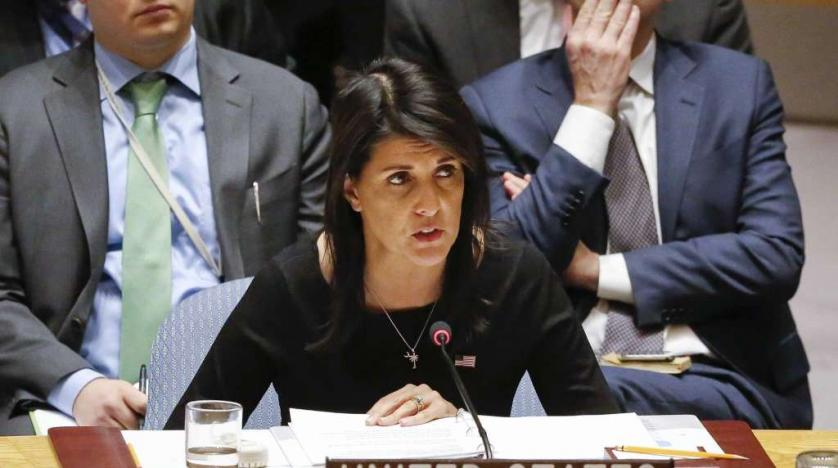 US says Iran 'leading cause of instability'