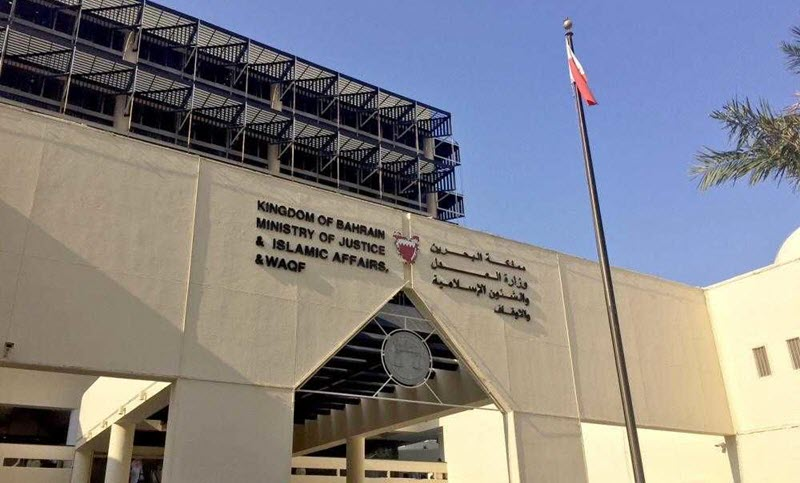 Bahrain slams Iranian statements on its judicial rulings