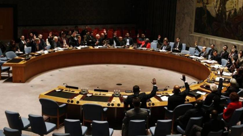 UN rejected US demand to extend arms embargo on Iran