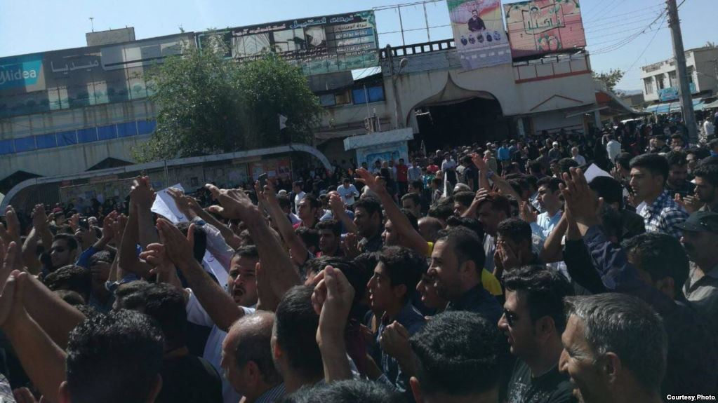 Iranians hold funeral for 3 people said killed by security forces