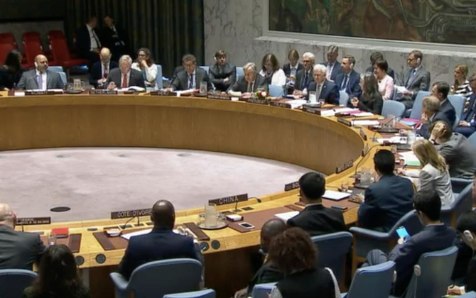 UN Security Council starts Iran arms embargo vote