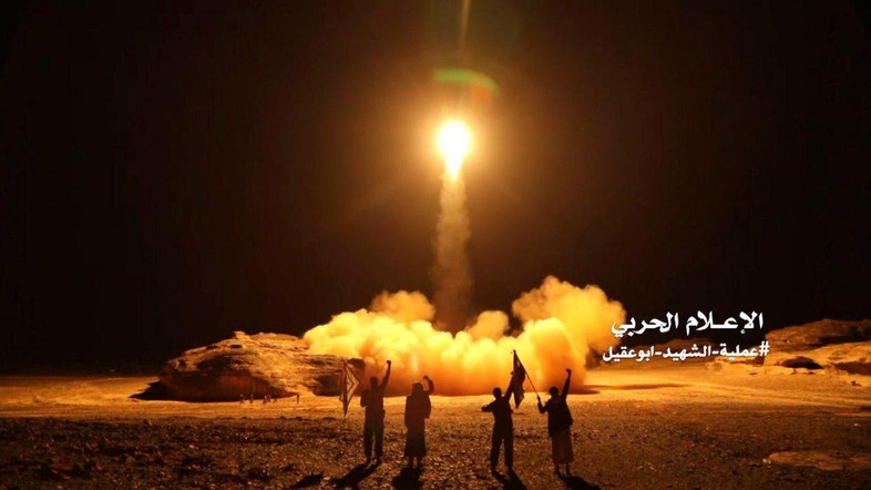 For third time, Iran-backed Houthis fire rockets towards Makkah