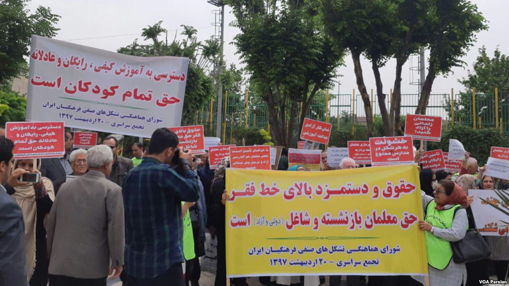 Iranian teachers arrested, threatened for sit-ins