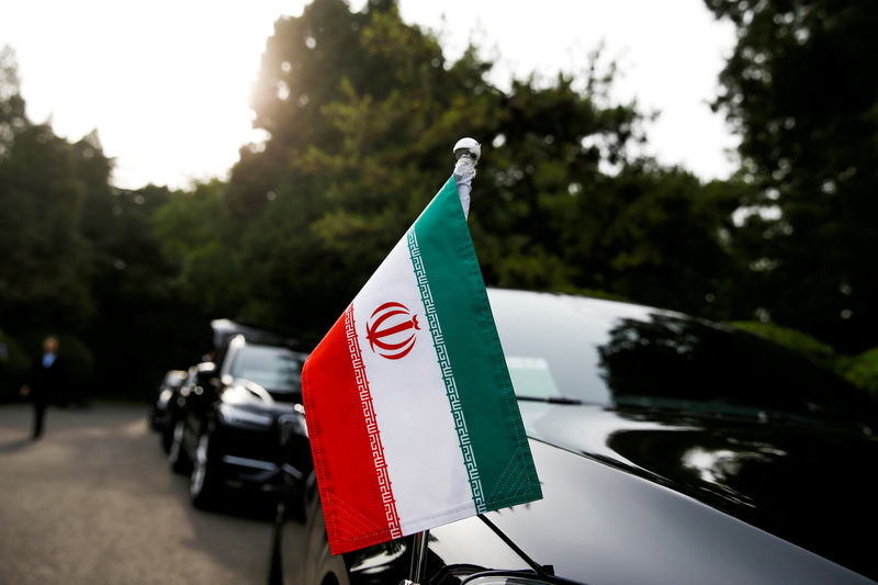 China's trade with Iran declines by close to 40 percent in 2019