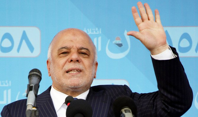 Former Iraqi Prime Minister: Iran's intervention prevented me from getting a second term