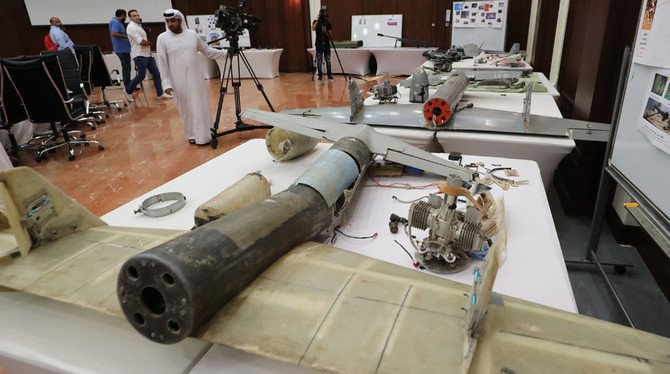 Yemeni army forces take down Iran-built Houthi military aircraft