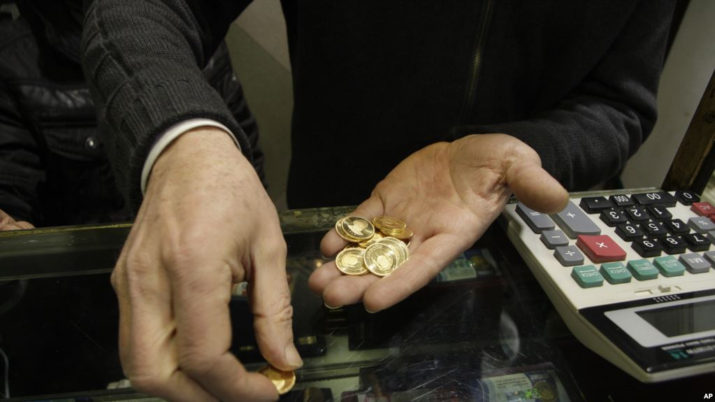 Iran financial trader, 'Sultan of Coins', sentenced to death for economic crimes