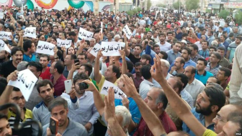 1 killed in Iran protest over water scarcity