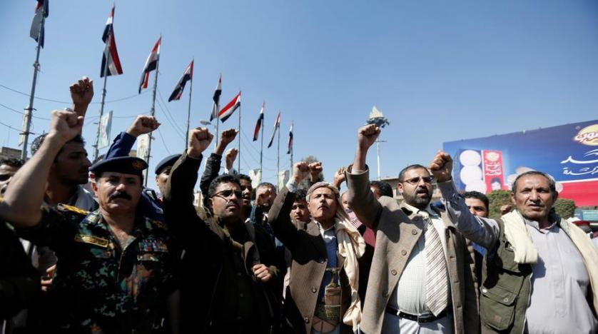 Iranian support to Houthis via Eritrea: Reality or myth?