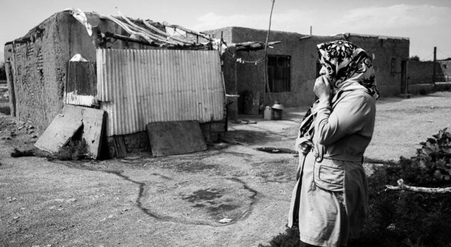 Living on the margins in Iran: An introduction