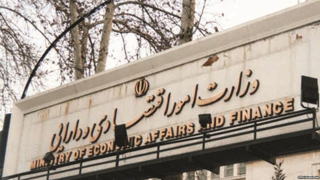 EU, Japan and South Korea suspend investment activity in Iran