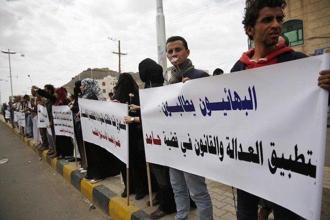 US voices concern for Baha'i facing death from Iran-backed Houthis