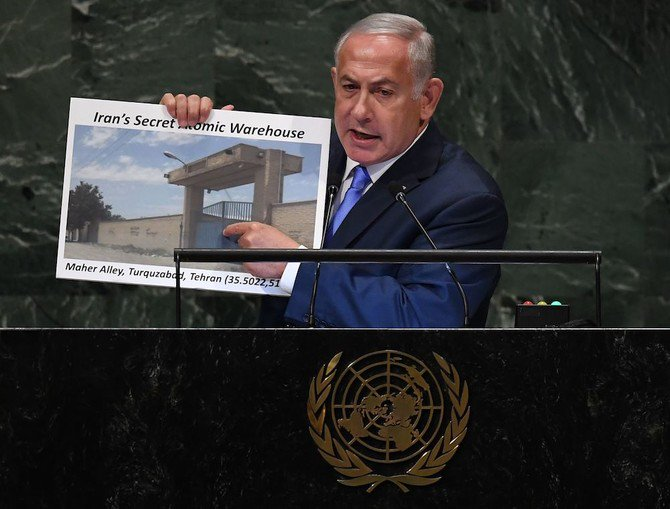 Israel urges pressure on Iran over nuclear activity