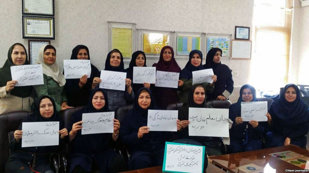 Canadian teachers' solidarity with their Iranian colleagues