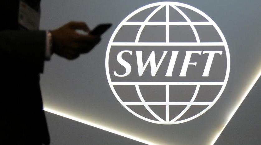"Could ""Russian SWIFT"" really help Iran dodge sanctions"