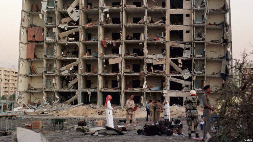 U.S court reveals Iran, Hezbollah as mastermind behind al- Khobar Towers bombing