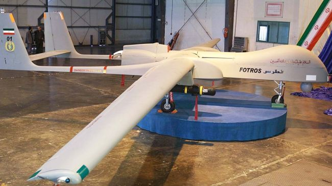 Yemen's Houthi militia using Iranian-made drone aircraft