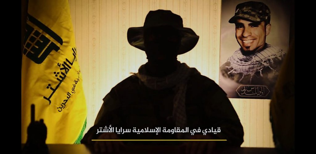 Iranian proxy warns of more attacks in Bahrain