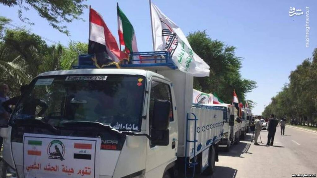 Iran: A flood of Iraqi militiamen
