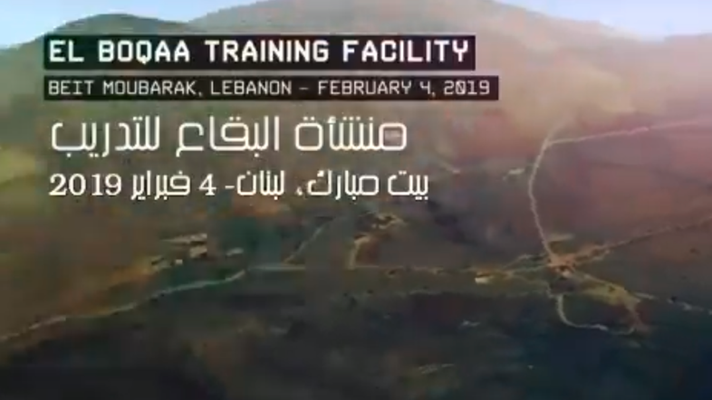 US State Department releases video on Iran's Quds Force training facility in Lebanon