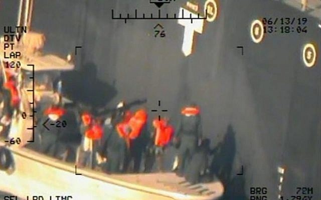 US releases new photos it says incriminate Iran in tanker attacks