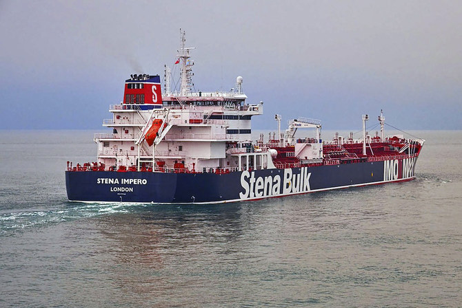 Britain considering options in response to Iran's seizure of tanker