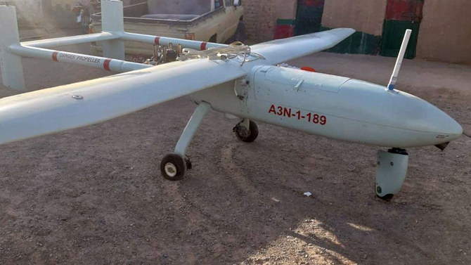 Pakistan: Captured drone points at Iran's intelligence gathering operations, warn security analysts