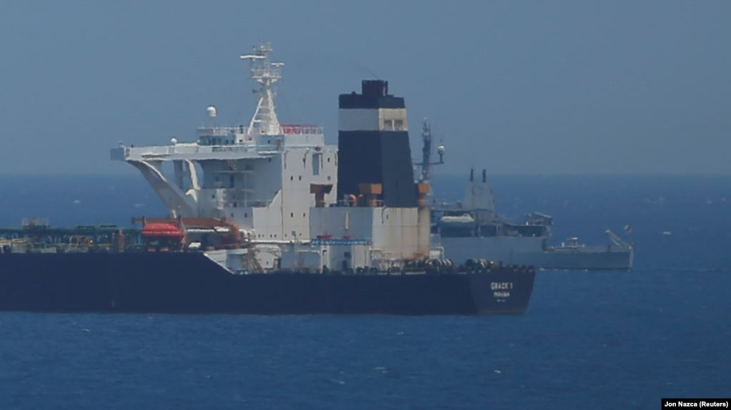 Israeli NGO seeks sale of seized Iranian tanker over attack