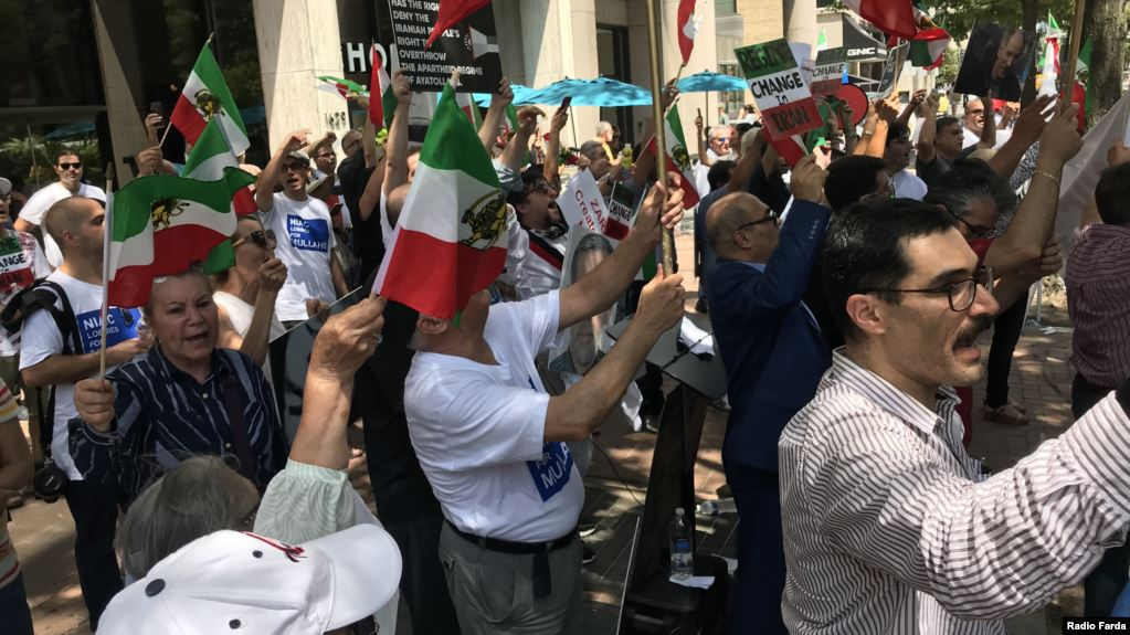 Protest gathering held outside National Iranian American Council