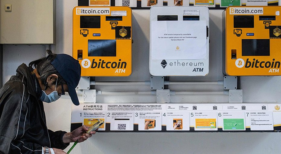 Iranians use Bitcoin to bypass sanctions and launder money