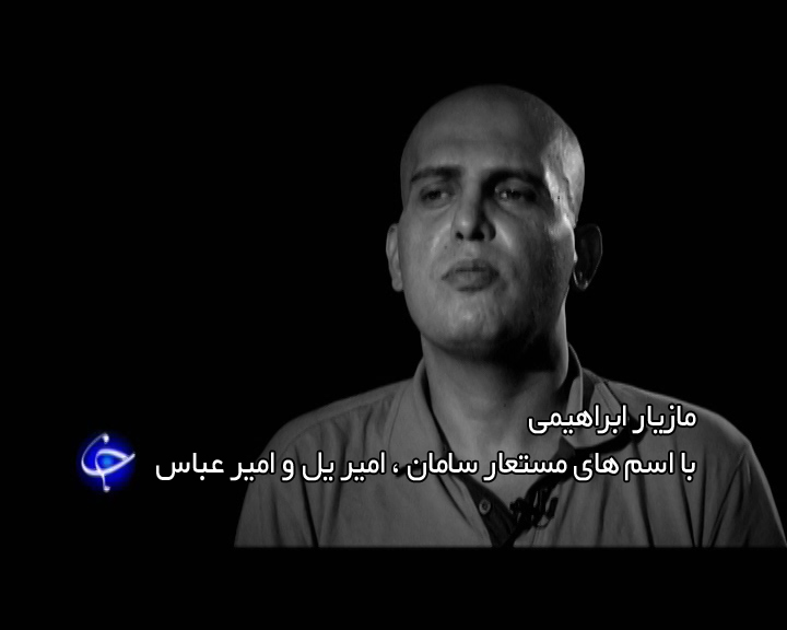 Iran's state TV must be held accountable for forced confessions, but how?