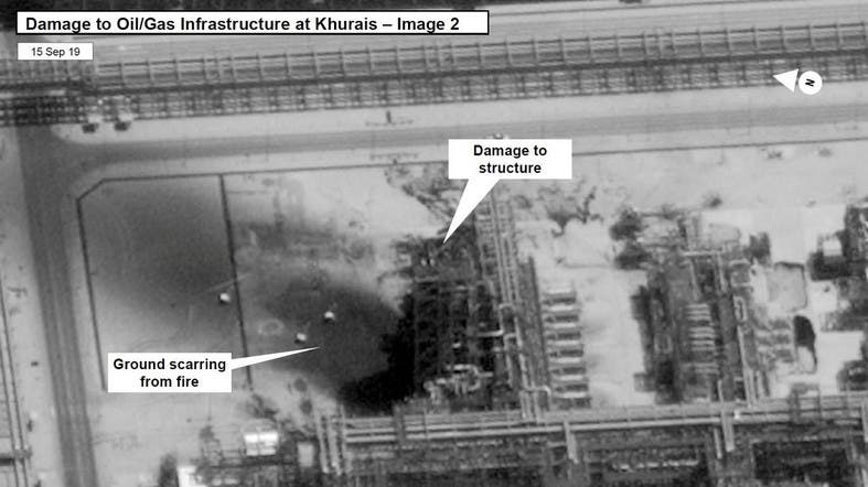 US intel indicates attacks on Saudi Aramco facilities launched from Iran